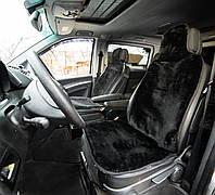 Накидки меховые для автомобильного кресла , черный 100%