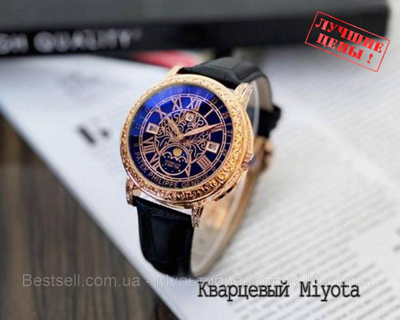 Часы мужские наручные Patek Philippe Grand Complications 6002 Sky Moon патек филип Реплика ААА класса