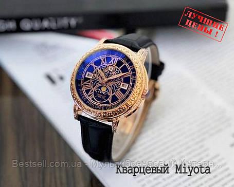 Часы мужские наручные Patek Philippe Grand Complications 6002 Sky Moon патек филип Реплика ААА класса, фото 2