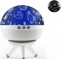 Проектор звездного неба Космический Шар морские жители White