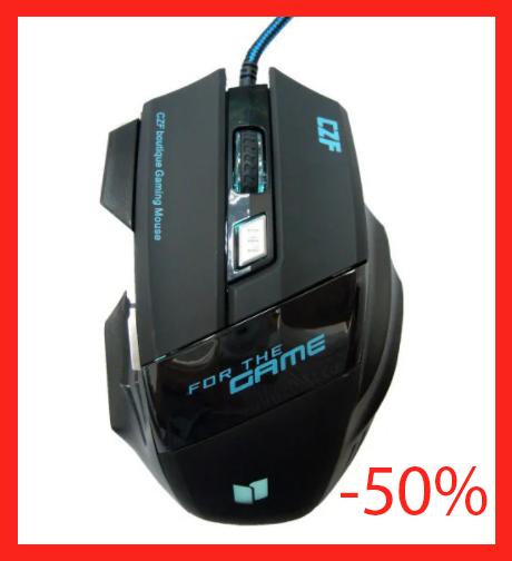 Ігрова мишка дротова з підсвічуванням Gaming mouse LED G-509-7