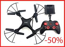 Квадрокоптер  Дрон с камерой и Wi-Fi Navigator Drone БЕЛЫЙ