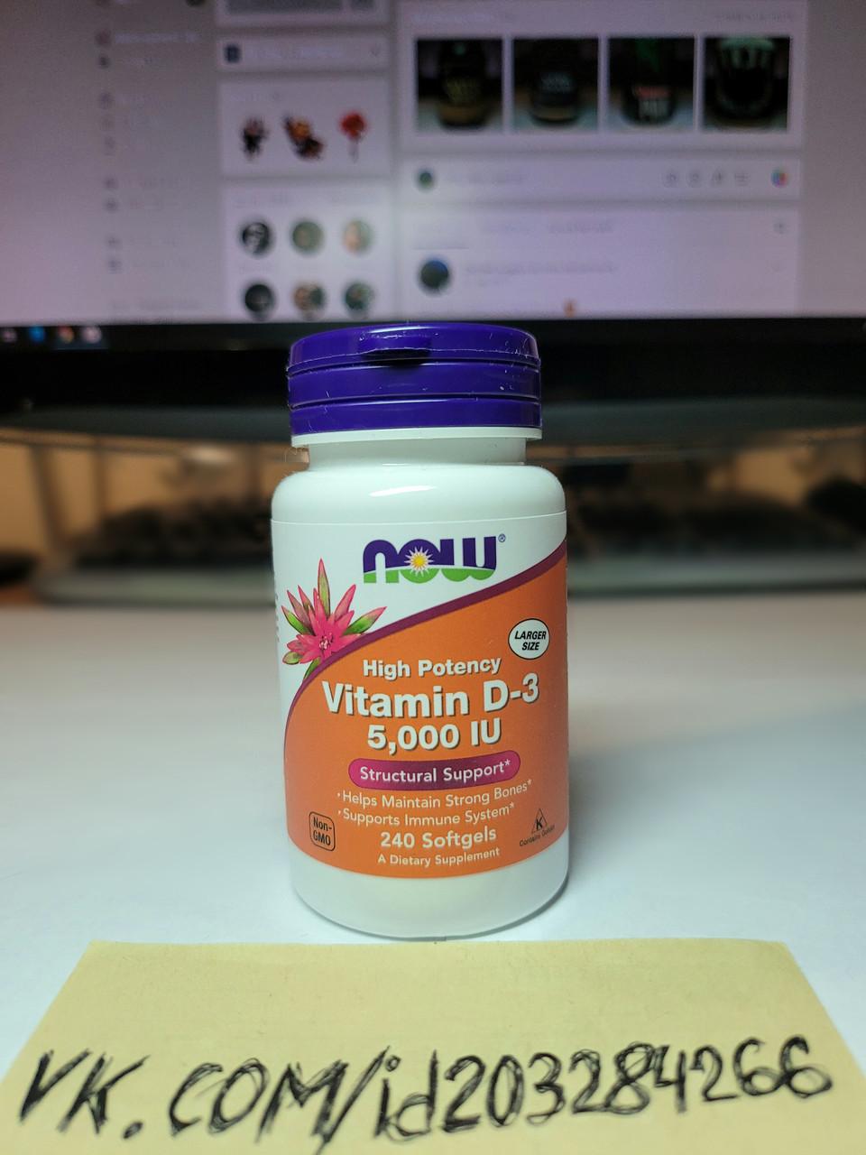 Витамин Д3 Now Vitamin D-3 5000IU 240 soft