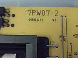 Платы от LED TV Sharp LC-40LE510E поблочно (матрица нерабочая)., фото 3