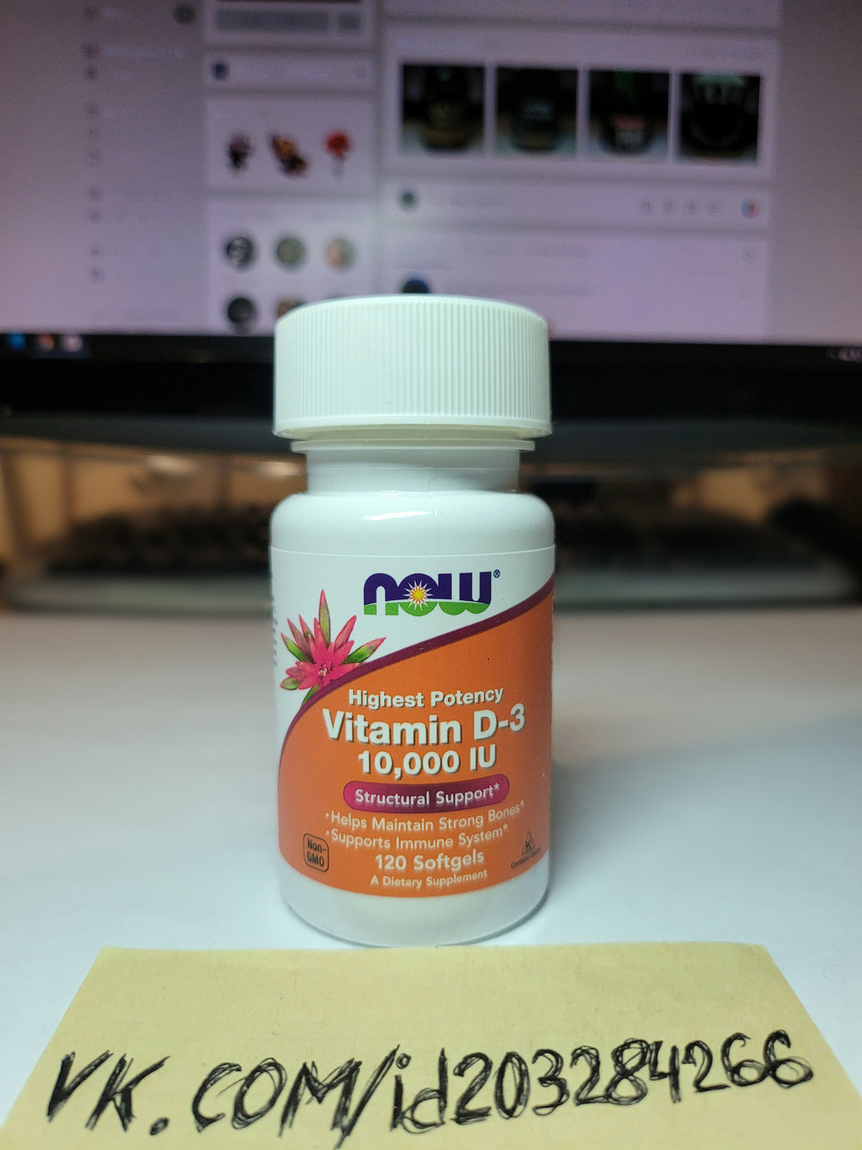 Витамин Д3 Now Vitamin D-3 10000IU 120 soft
