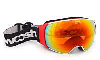 Маска горнолыжная Woosh Красный (hub_QATM38031)