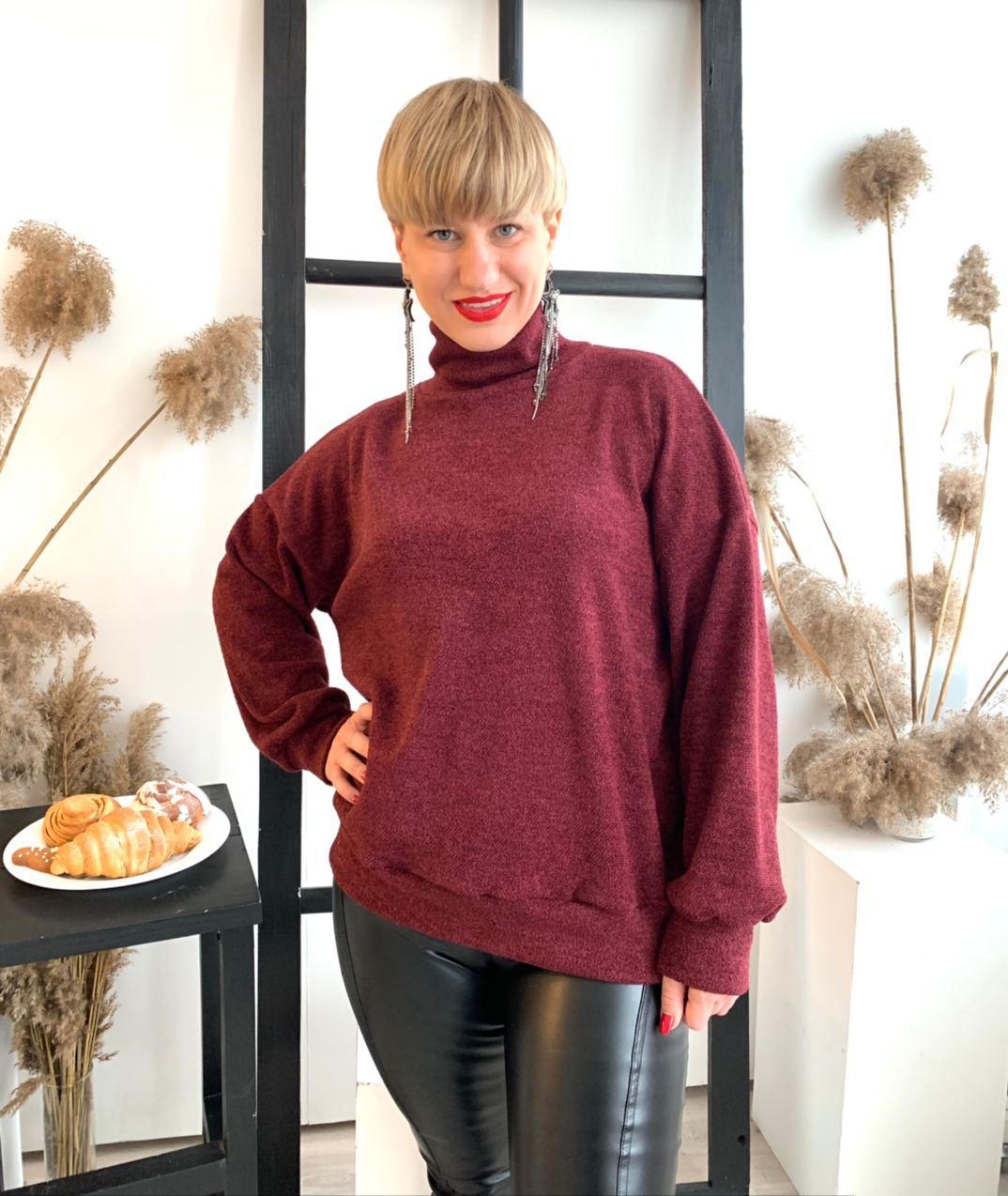 Женская кофта, женский свитер, бордовый, синий 42,44,46,48, 50
