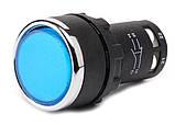 Кнопка нажимная круглая D22 (мм) моноблок MB200DK, фото 3