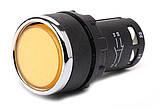 Кнопка нажимная круглая D22 (мм) моноблок MB200DK, фото 4