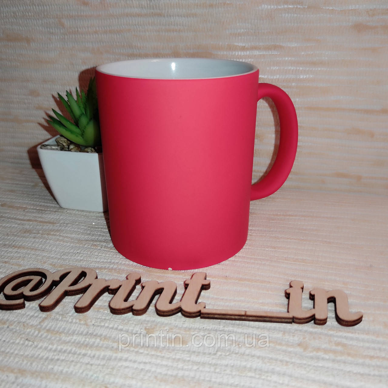 Красная неоновая чашка 330мл