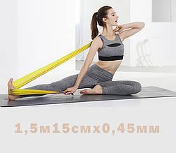 Лента эспандер для пилатеса эспандер лента для фитнеса  эспандер для растяжки (стречинга) 0,45 мм Желтый