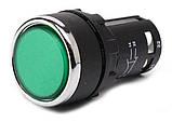Кнопка нажимная круглая D22 (мм) моноблок MB200DK, фото 5
