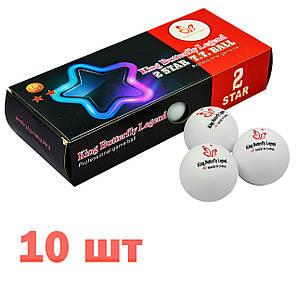 Набор мячей для настольного тенниса 3 штуки, фото 2