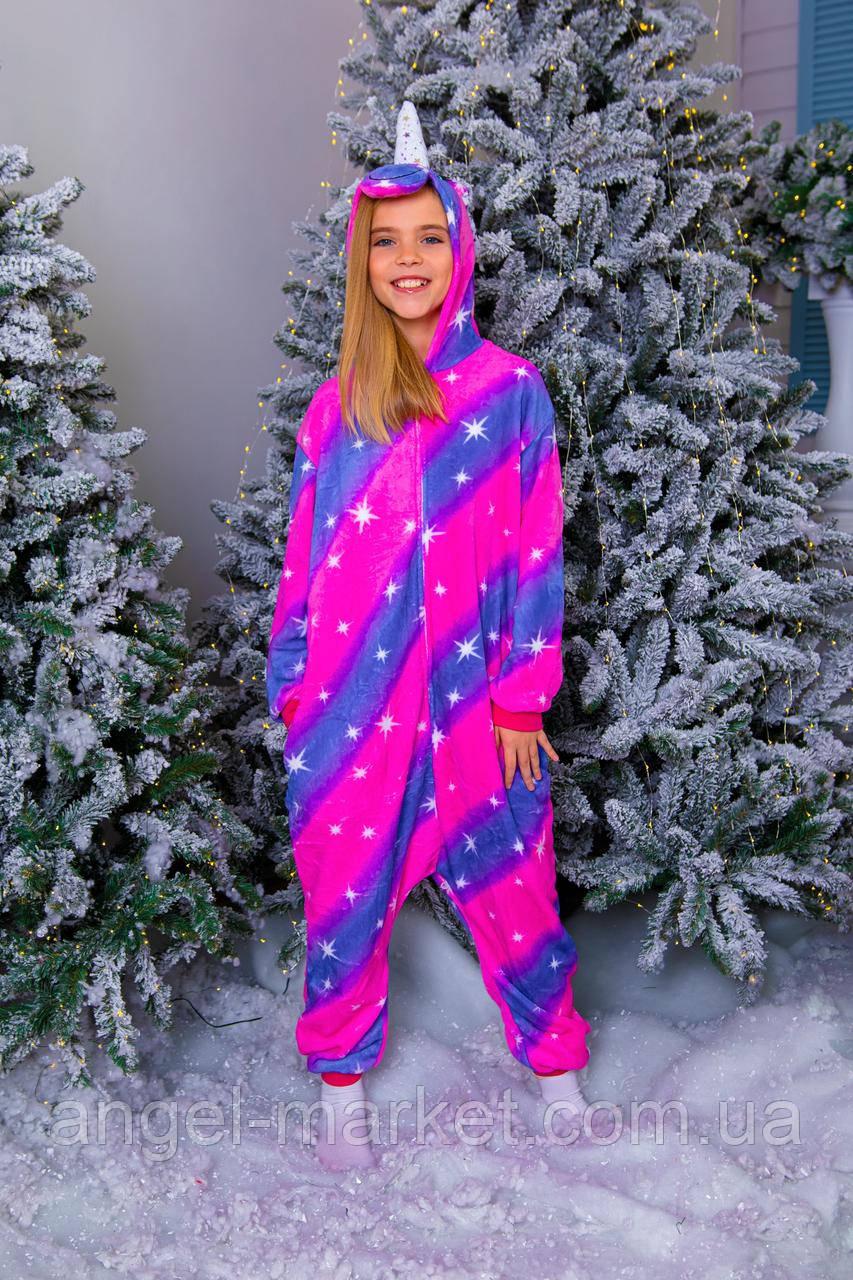 Пижама кигуруми единорог галактический детская теплая велсофт (ворсистый флис)