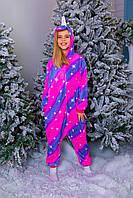 Пижама кигуруми единорог галактический детская теплая велсофт (ворсистый флис), фото 1