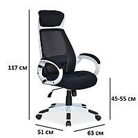 Офісне комп'ютерний стілець на коліщатках Signal Q-409 чорно-білий спинка сітка з підголовником
