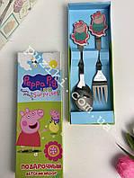 Подарочный детский наборстоловыхприборов Свинка Пэппа