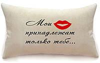 """Подушка """"Мои губы"""""""
