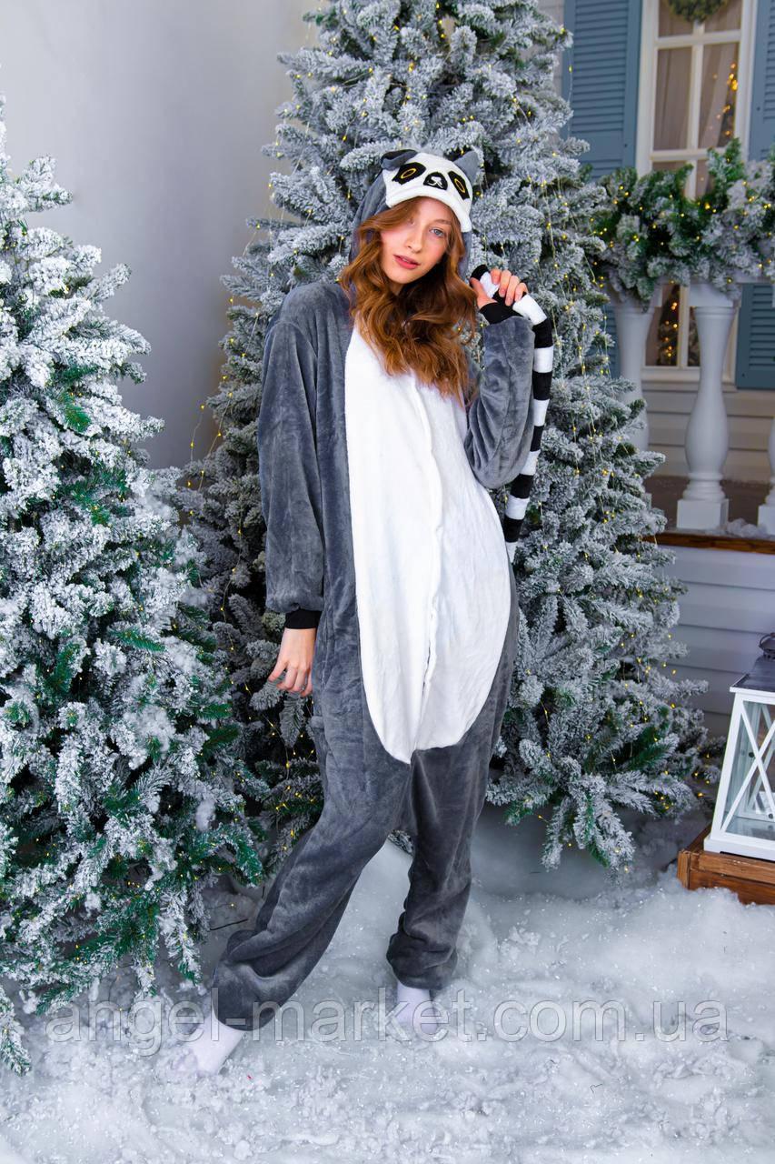 Пижама кигуруми лемур теплая велсофт (ворсистый флис)