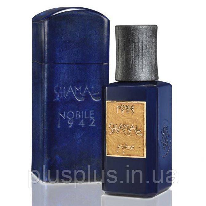 Парфюмированная вода Nobile 1942 Shamal для мужчин и женщин  - edp 75 ml