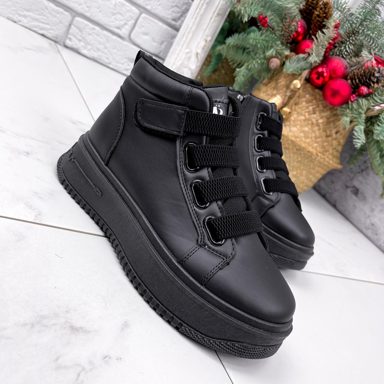 Ботинки женские Nies черные ЗИМА 2805