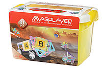 Конструктор Magplayer магнитный набор бокс 81 эл. MPT2-81 (JN63MPT2-81)
