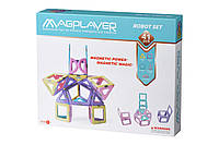 Конструктор Magplayer магнитный набор 41 эл. MPH2-41 (JN63MPH2-41)