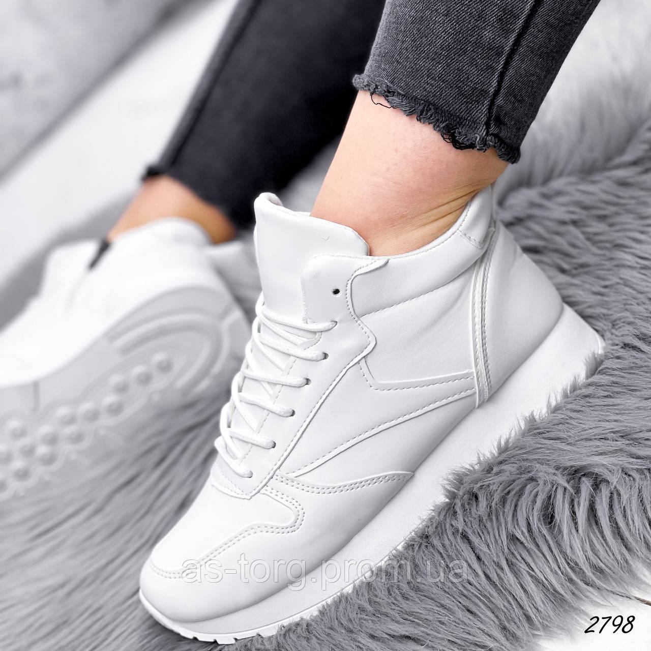 Кросівки жіночі Dineke білі 2798