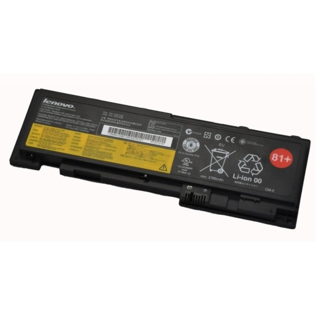 Аккумулятор для ноутбука Lenovo ThinkPad T420s/T430s 45N1143 44Wh 6cell 10.8 V-Li-ion (A41785)