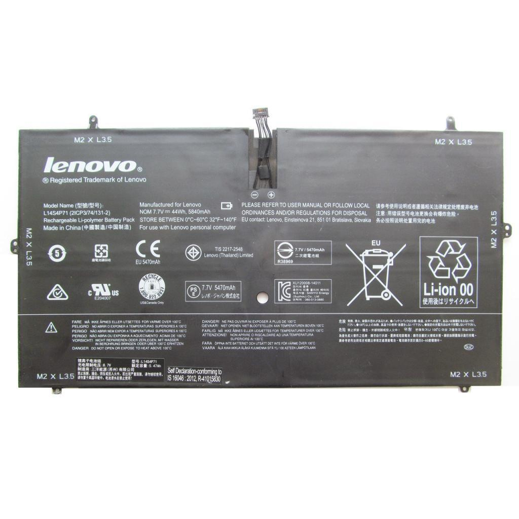 Аккумулятор для ноутбука Lenovo Yoga 3 Pro-1370 L14S4P71, 44Wh (5840mAh), 4cell, 7.7 V (A47358)