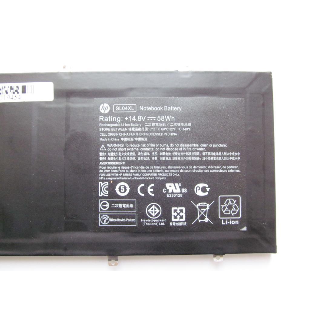 Аккумулятор для ноутбука HP Envy 14-3000 SL04XL, 58Wh (3900mAh), 8cell, 14.8 V, Li-ion (A47463)