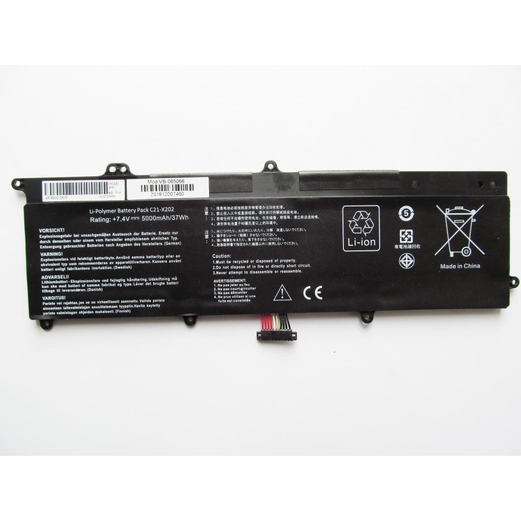 Аккумулятор для ноутбука Asus X202E C21-X202, 5000mAh (37Wh), 4cell, 7.4V, Li-ion Alsoft (A47503)