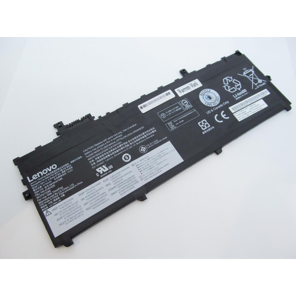 Аккумулятор для ноутбука Lenovo ThinkPad X1 Carbon (5th Gen) 01AV429, 4920mAh (57Wh), 4cell, (A47248)