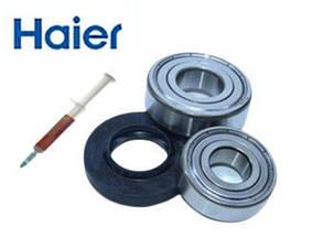 Подшипники для стиральных машин Haier (ремкомплект) HR002