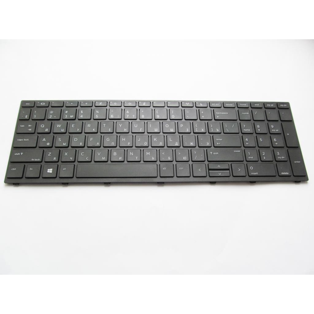 Клавіатура ноутбука HP ProBook 450/455/470 G5 чорна з чорної (A46063)