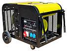 Трифазний бензиновий генератор DALGAKIRAN DJ 14000 BG-TE, фото 2