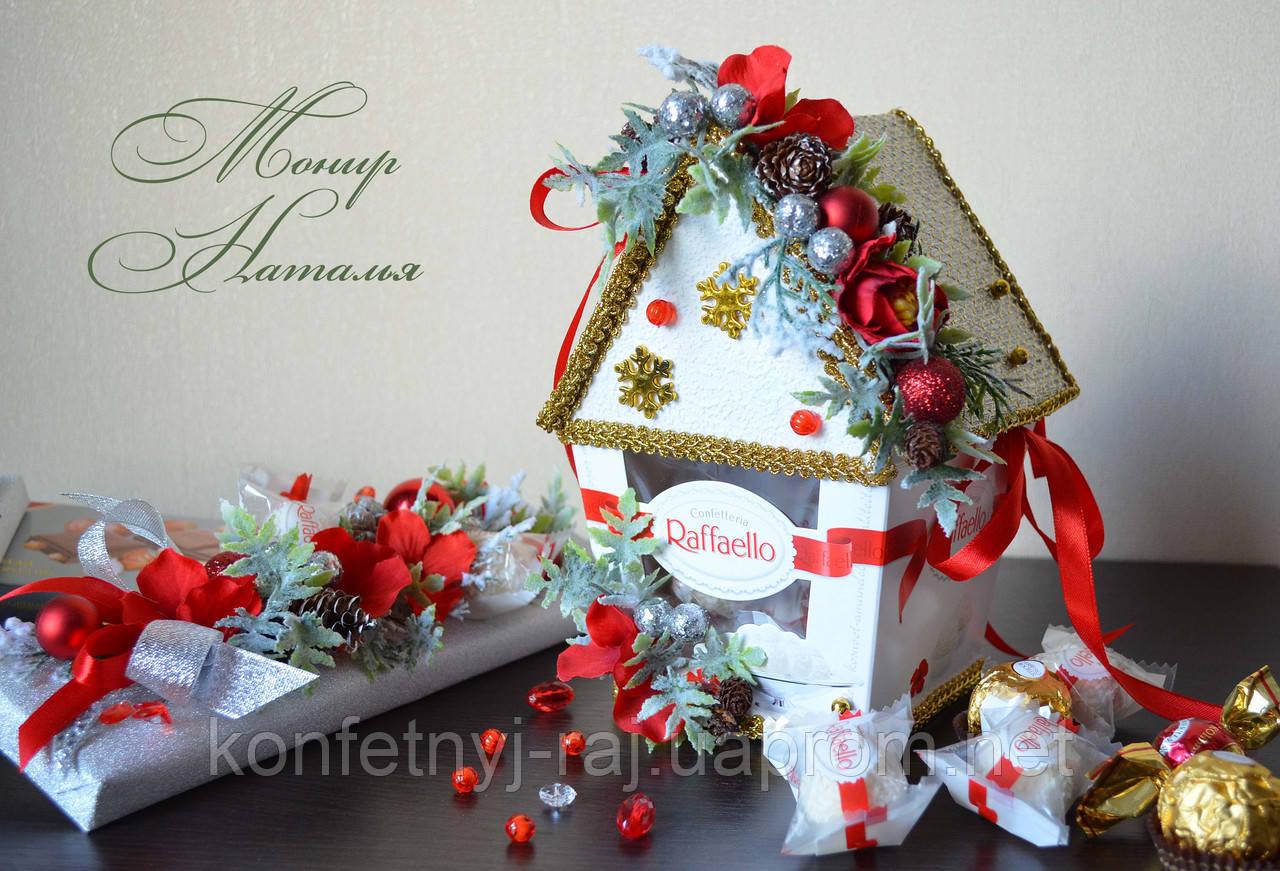 Домик для подарка к новому году