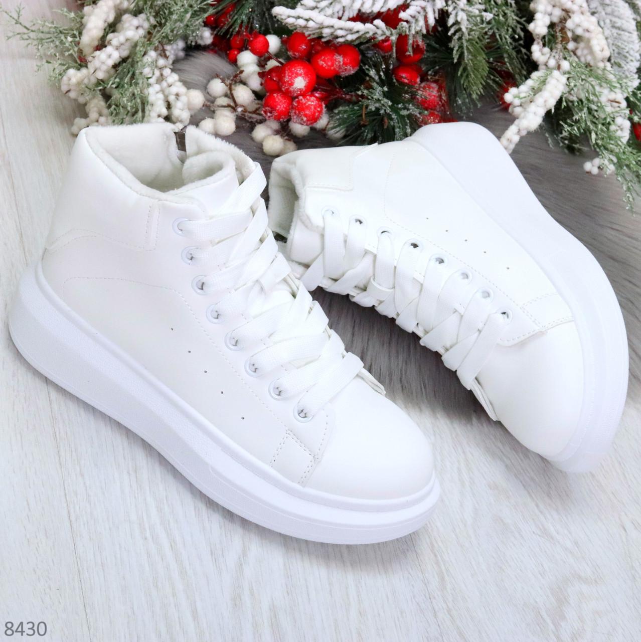 Модные высокие белые женские кроссовки кеды криперы по доступной цене