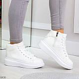 Модные высокие белые женские кроссовки кеды криперы по доступной цене, фото 6
