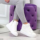 Модные высокие белые женские кроссовки кеды криперы по доступной цене, фото 7