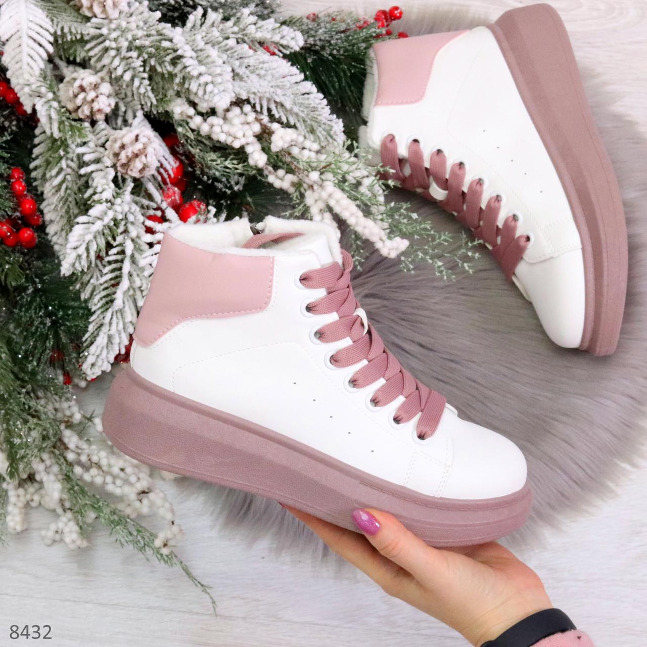 Модные высокие белые женские кроссовки кеды криперы на розовой шнуровке