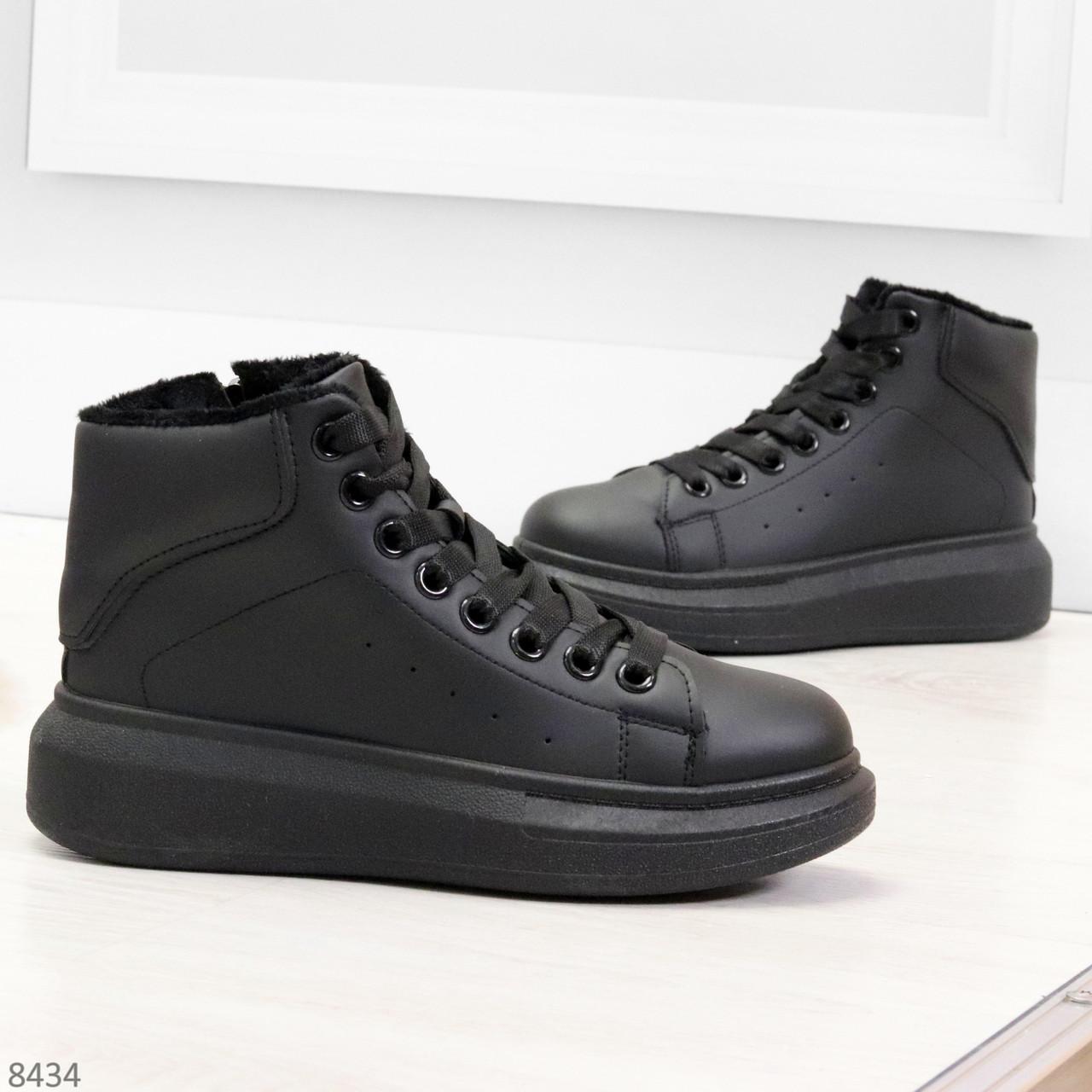 Модные высокие черные женские кроссовки кеды криперы по доступной цене