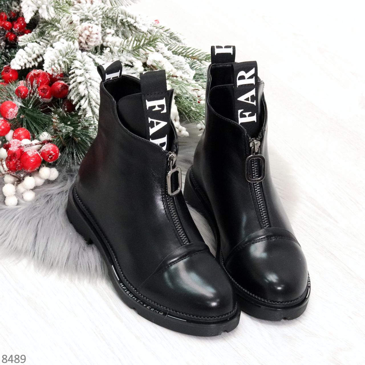 Удобные трендовые черные женские ботинки на флисе низкий ход