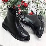 Удобные трендовые черные женские ботинки на флисе низкий ход, фото 6