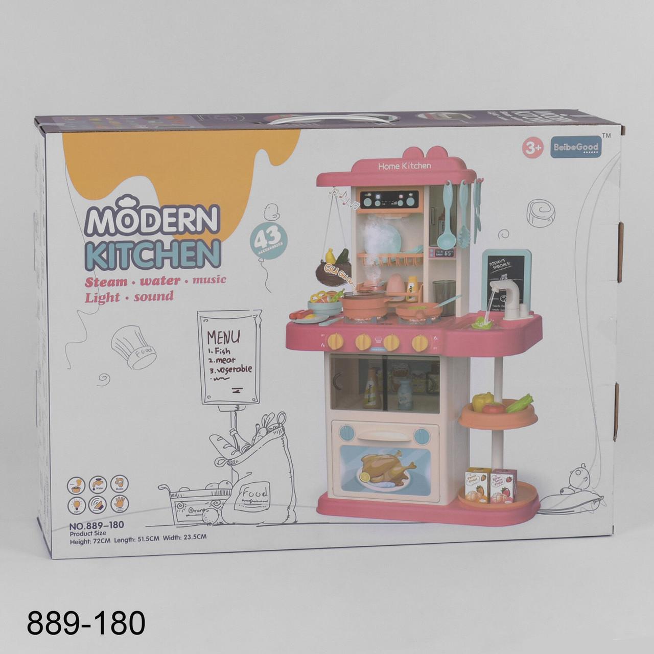 Кухня Modern Kitchen 889 интерактивная игрушечная с водой паром