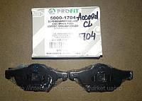 Тормозные колодки передние Profit 5000-1704 Honda Accord 2003-2008