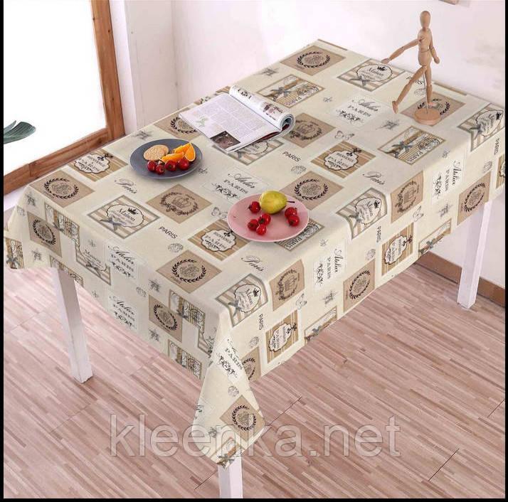 Клеенка на тканевой основе на обеденный стол ширина 140см