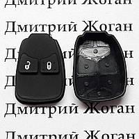 Кнопки для ключа Dodge (Додж) 2 кнопки ,маленькие