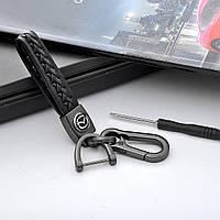 Брелок на ключи Жгут Mazda с Карабином (пакет+отвертка)