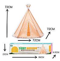 Палатка детская игровая RE333-99  вигвам